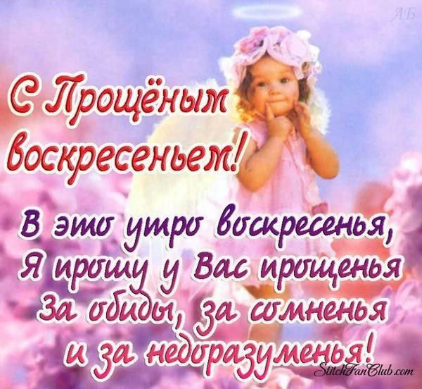 http://se.uploads.ru/t/9W6TQ.jpg