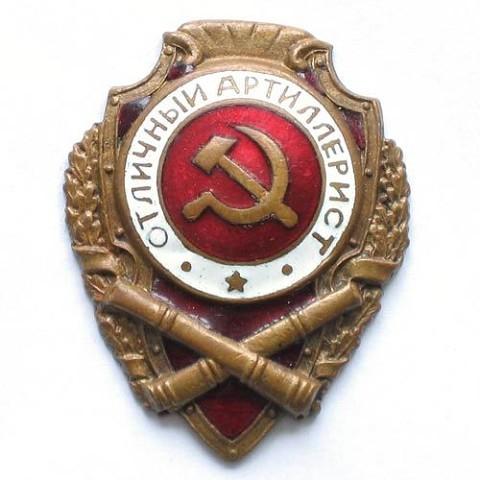 http://se.uploads.ru/t/9WCsH.jpg