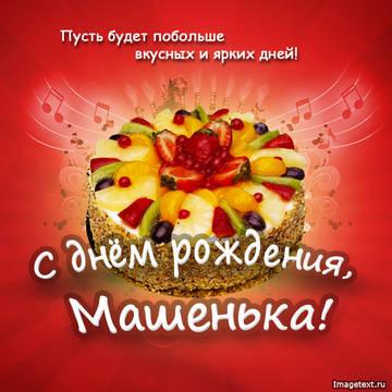 http://se.uploads.ru/t/9a4bL.jpg