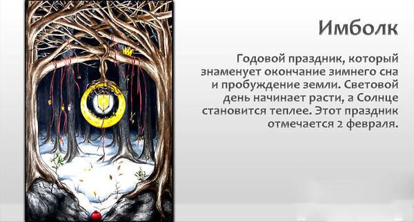 http://se.uploads.ru/t/9cWHd.jpg