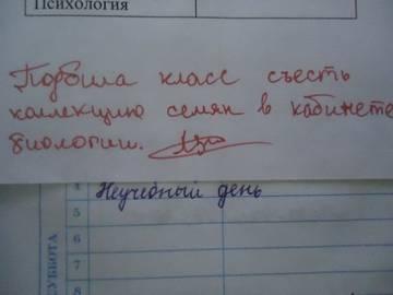 http://se.uploads.ru/t/9cyAr.jpg