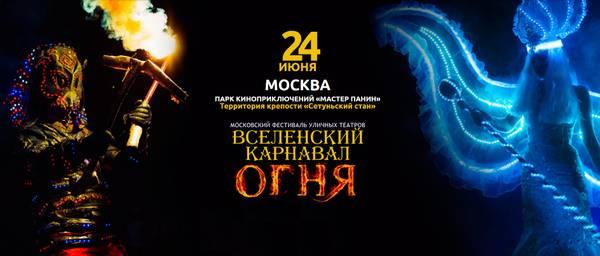 http://se.uploads.ru/t/9iY6Z.jpg
