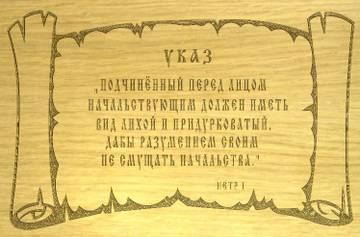 http://se.uploads.ru/t/9lzxK.jpg