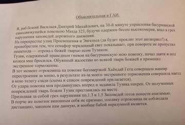 http://se.uploads.ru/t/9ouci.jpg