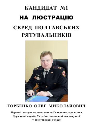 http://se.uploads.ru/t/9rZL5.png