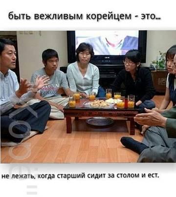 http://se.uploads.ru/t/9vtY2.jpg