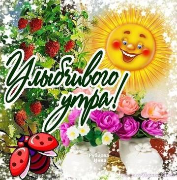 http://se.uploads.ru/t/9zjnt.jpg
