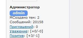 http://se.uploads.ru/t/A1Uqa.jpg