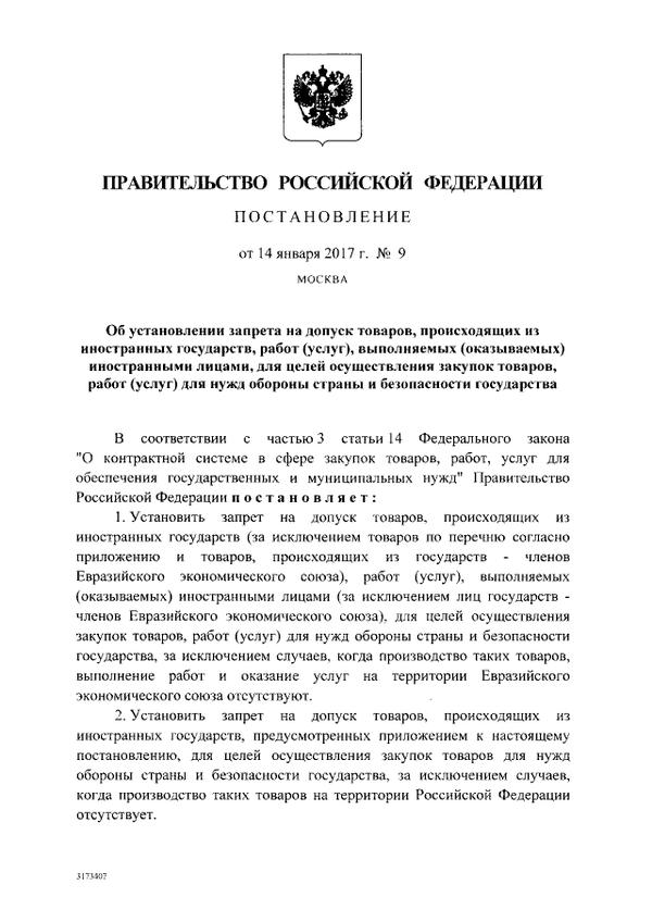 http://se.uploads.ru/t/A4wFQ.png