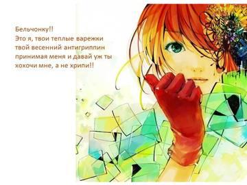 http://se.uploads.ru/t/A7mJG.jpg