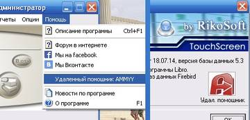 http://se.uploads.ru/t/ADsgH.jpg
