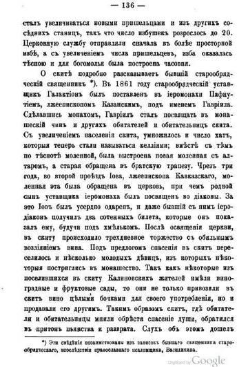http://se.uploads.ru/t/AIk1h.jpg