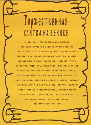 http://se.uploads.ru/t/AK0Tl.png