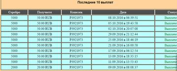 http://se.uploads.ru/t/APJ7d.png