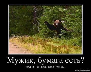 http://se.uploads.ru/t/Aa8pl.jpg