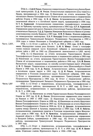 http://se.uploads.ru/t/Adoiw.jpg
