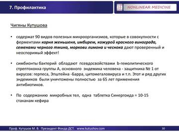 http://se.uploads.ru/t/AfSc5.jpg