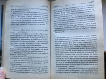 http://se.uploads.ru/t/Ag2nL.jpg