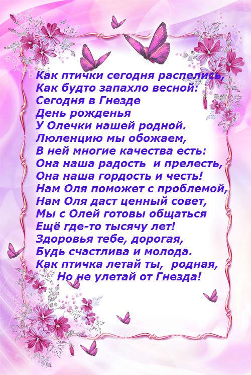 http://se.uploads.ru/t/AiMpK.jpg