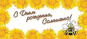http://se.uploads.ru/t/AlfcQ.jpg