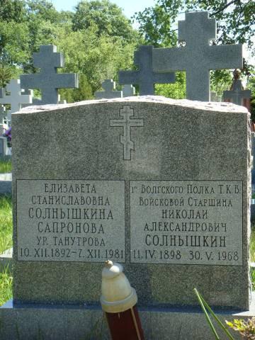 http://se.uploads.ru/t/Apv92.jpg