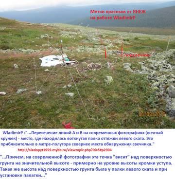 http://se.uploads.ru/t/As1X2.jpg