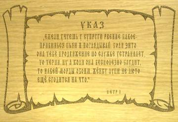 http://se.uploads.ru/t/AvxZz.jpg