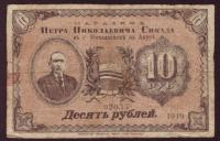 http://se.uploads.ru/t/B0oIS.jpg