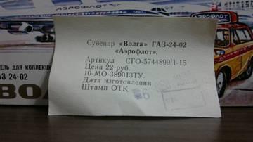http://se.uploads.ru/t/B2OYv.jpg