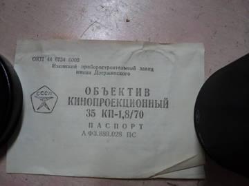 http://se.uploads.ru/t/B3ZuJ.jpg