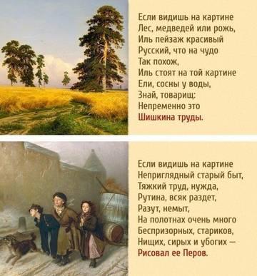 http://se.uploads.ru/t/B5rZX.jpg