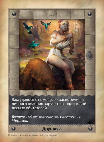 http://se.uploads.ru/t/BDvnX.jpg