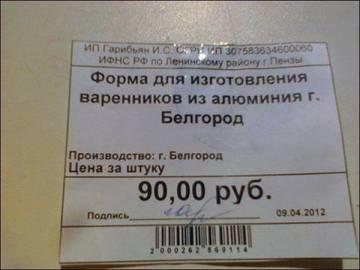 http://se.uploads.ru/t/BGNgD.jpg