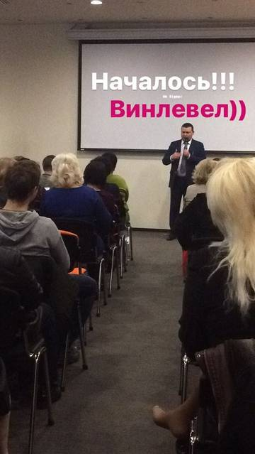 """Партнерская программа с Компанией WinLeveL, продукт """"Закрой Кредит"""" BHoVO"""
