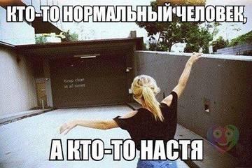 http://se.uploads.ru/t/BIYpT.jpg