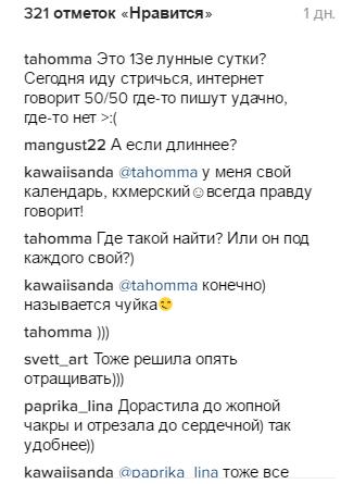 http://se.uploads.ru/t/BLJAc.png