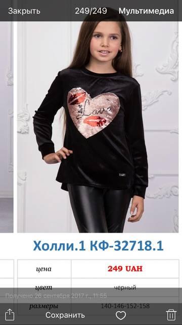 http://se.uploads.ru/t/BMUp8.jpg