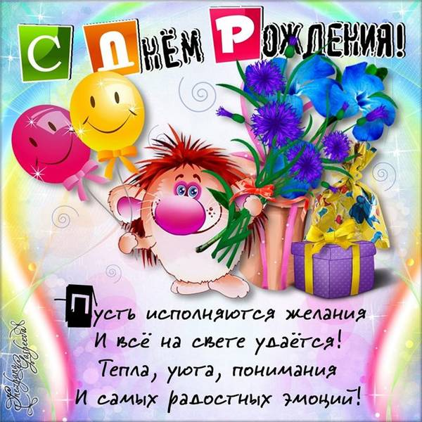 http://se.uploads.ru/t/BPV6h.jpg