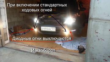 http://se.uploads.ru/t/BRJTZ.jpg
