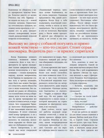 http://se.uploads.ru/t/BReb1.jpg