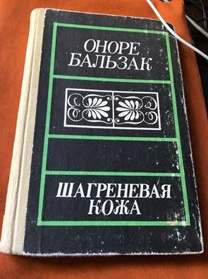 http://se.uploads.ru/t/BWLFQ.jpg