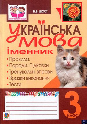 http://se.uploads.ru/t/BWqVu.jpg
