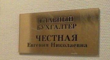 http://se.uploads.ru/t/BWt3R.jpg