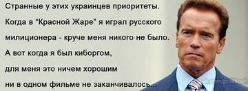 http://se.uploads.ru/t/BX98Z.jpg