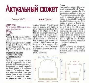 http://se.uploads.ru/t/BZ2Ol.jpg