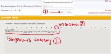 http://se.uploads.ru/t/BiQD5.jpg