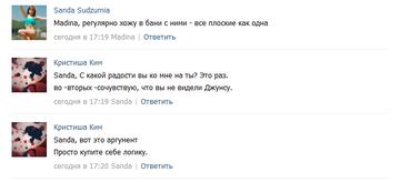 http://se.uploads.ru/t/BmAHt.png