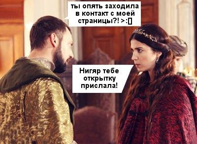 http://se.uploads.ru/t/BnoyO.jpg