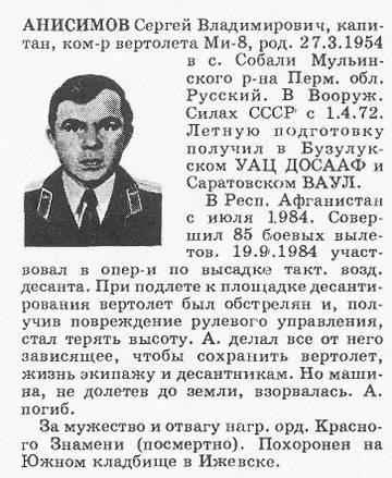 http://se.uploads.ru/t/Bq3Hh.jpg