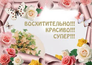 http://se.uploads.ru/t/BrLO2.jpg